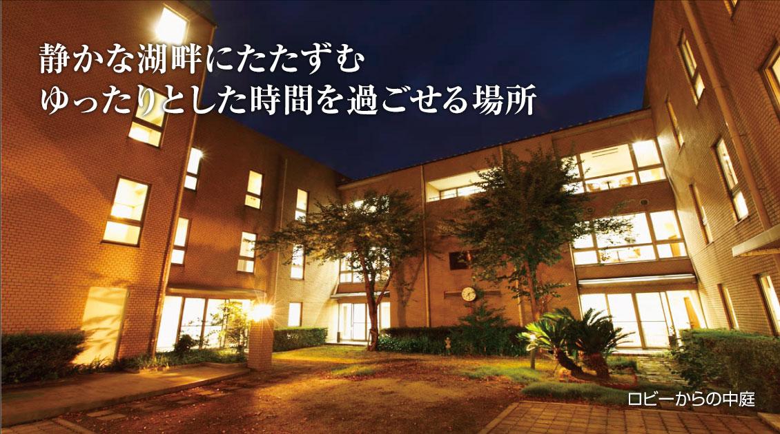 センター 琵琶湖 コンファレンス 琵琶湖コンファレンスセンター 写真・動画【楽天トラベル】